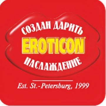 Eroticon
