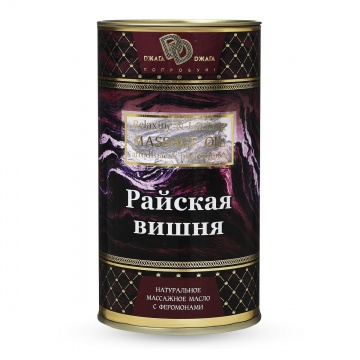 "Натуральное массажное масло ""Райская вишня"" - 50 мл."