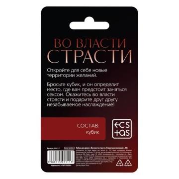 """Неоновый кубик """"Где заняться сексом?"""""""