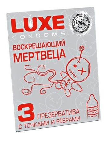 """Текстурированные презервативы """"Воскрешающий мертвеца"""" - 3 шт."""