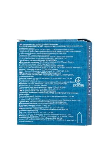 Ультратонкие презервативы VIZIT Ultra light - 3 шт.