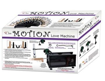 Секс-машина Motion