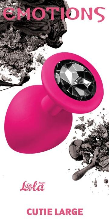 Большая розовая анальная пробка Emotions Cutie Large с чёрным кристаллом - 10 см.