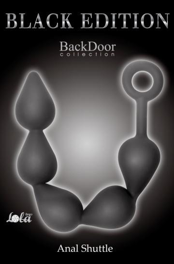Чёрная анальная цепочка Black Edition Anal Super Beads - 40 см.