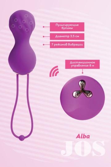 Фиолетовые шарики с пульсирующими бусинами JOS ALBA